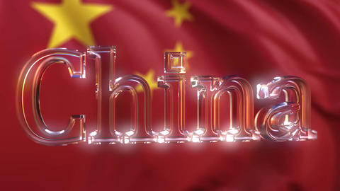 Rotating glass China caption against waving Chinese flag. Loopable motion Footage