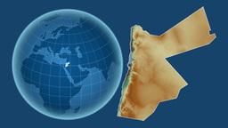 Jordan and Globe. Relief Animation