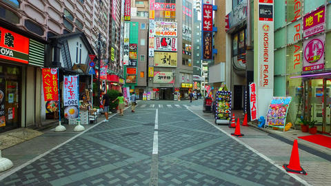 Romance street in Ikebukuro Tokyo Japan Footage