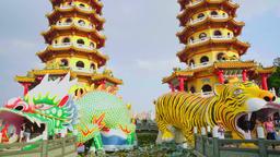 KAOHSIUNG TAIWAN Archivo