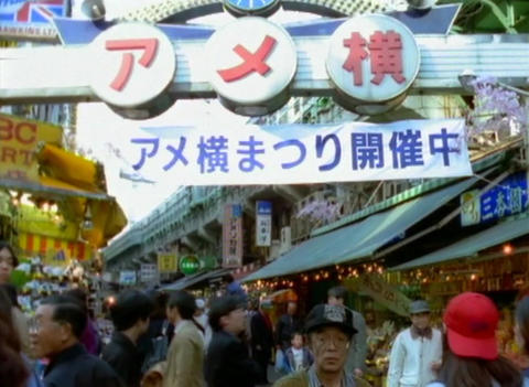 1998 - Asian people in street at Tokyo Ameyoko Market in evening 画像