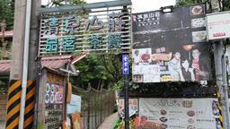Tea house in the tea mountain village of Maokong Taipei Taiwan Footage