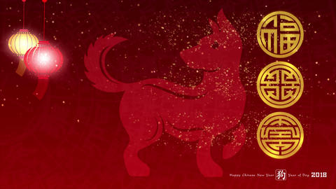 Chinese New Year background decorations year of Dog Stock Video Footage