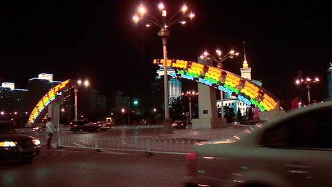 Rainbow Colors across Fujingmennei Dajie at Night Footage