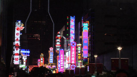 Colorful Neon Signs on Nanjing Road East Live Action