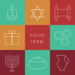 Hanukkah holiday flat design white thin line icons set with text ベクター