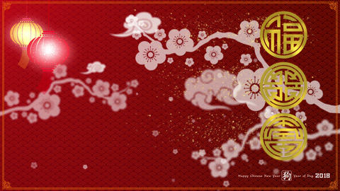 Chinese New Year background decorations year of Dog Animation