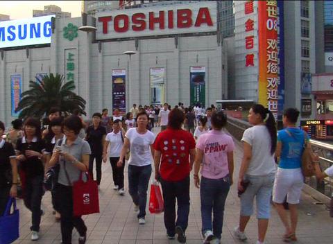 Pedestrian walkway in down town Shanghai Stock Video Footage