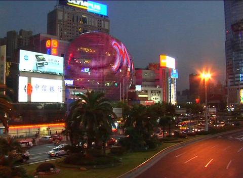 Futuristic Shanghai skyline Stock Video Footage