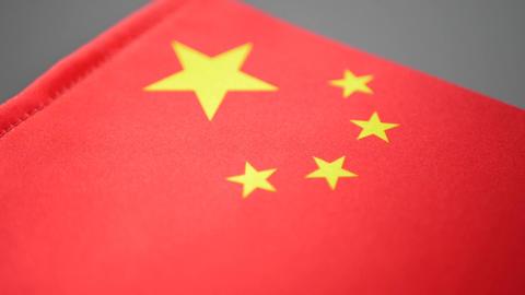 Glag of China Image