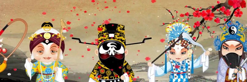 animate background Theatre Beijing opera Animation