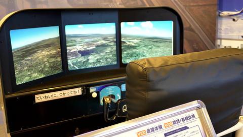 Flight simulator at Sapporro Airport ビデオ