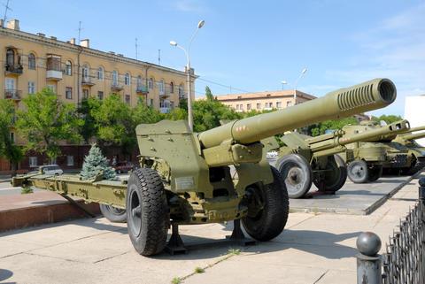Large-caliber army gun - the Howitzer Fotografía