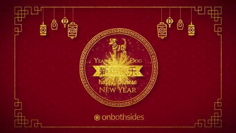 Chinese New Year Opener After Effects Template