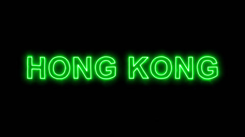 Neon flickering green country name HONG KONG in the haze. Alpha channel Animation