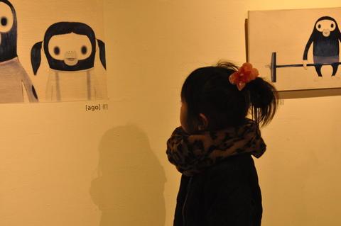 小女孩的異想世界 Fotografía