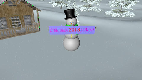 Heppy New Year Animation