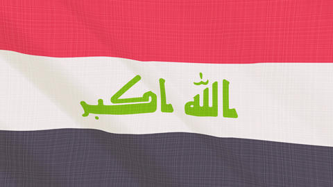 iraq flag waving in the wind. Icon in the frame. Animation loop Bild
