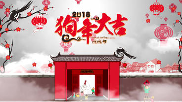 Chinese New Year AE Template