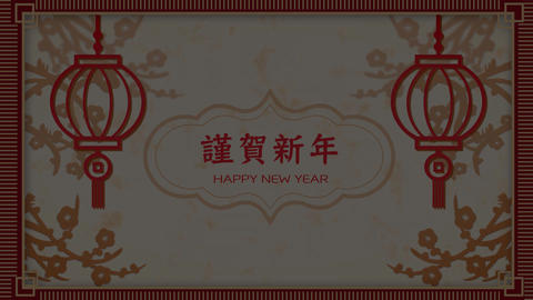 Chinese New Year Greeting Pack 2
