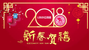 Chinese New Year AE Template 0