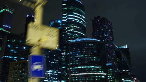 Business building Moscow city at night Image