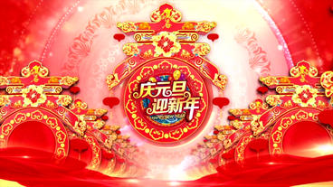 Chinese New Year AE Template 1