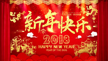 Chinese New Year AE Template 2