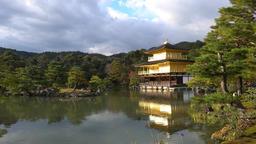 Beautiful fall color of Kinkaku-ji Footage