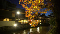 Night view of the beautiful Gion district Footage