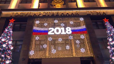 MOSCOW, RUSSIA - JANUARY 2, 2018. The Russian legislative body the State Duma or Footage