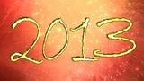 2013 PLUS FIREWORKS Animation