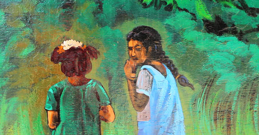 A picture of painted onto a wall in Chennai, India Fotografía