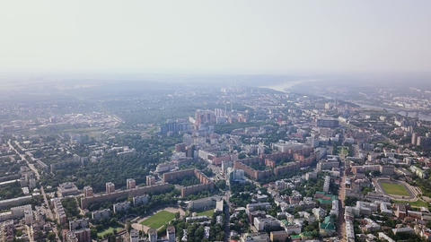 View of the Nizhny Novgorod, Russia, From Dron Footage