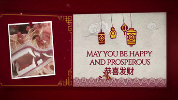 Chinese Carousel After Effects Templates