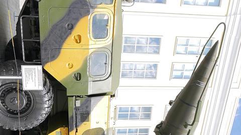 Vertical video. Self-loading launcher 'Elbrus'. (P-17... Stock Video Footage