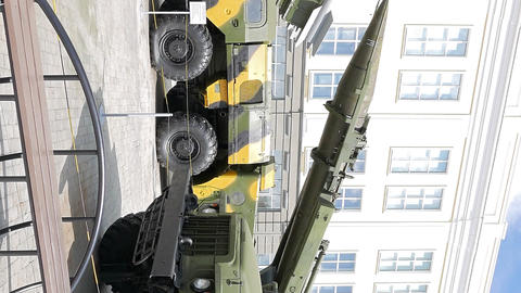 Vertical video. Missile launchers Grad. Pyshma, Ekaterinburg, Russia Footage