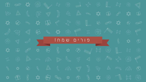 Purim holiday flat design animation background with traditional outline icon CG動画素材