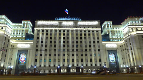 Russian ministry of defence at night establishing shot. 4K video Footage