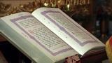Orthodox gospel Footage