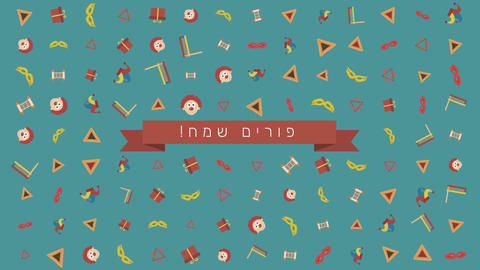 Purim holiday flat design animation background with traditional symbols with 애니메이션
