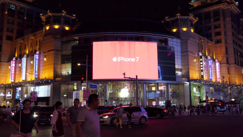 Night View Of Apple Store In Downtown Beijing China Asia Image