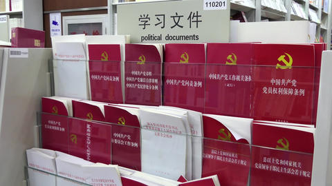 Political Documents About Chinese Communist Party For Sale In Bookstore 영상물