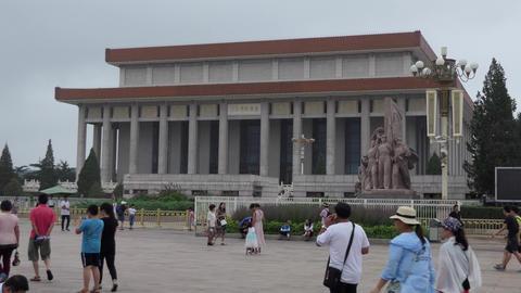 Chairman Mao Memorial Hall Mausoleum of Mao Zedong Beijing China Footage