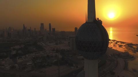 The Beautiful State Of Kuwait. 1