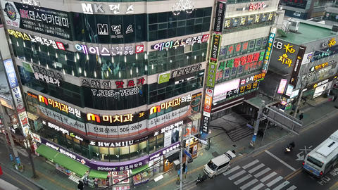 Street view of Sajik-Dong Busan 01 Footage