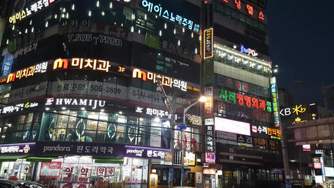 Street view of Sajik-Dong Busan 04 Footage