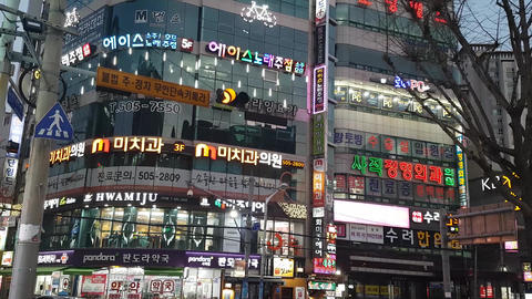 Street view of Sajik-Dong Busan 02 Live Action