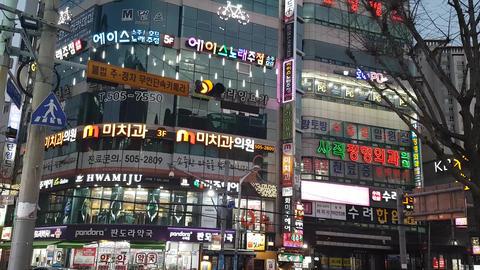 Street view of Sajik-Dong Busan 02 Footage