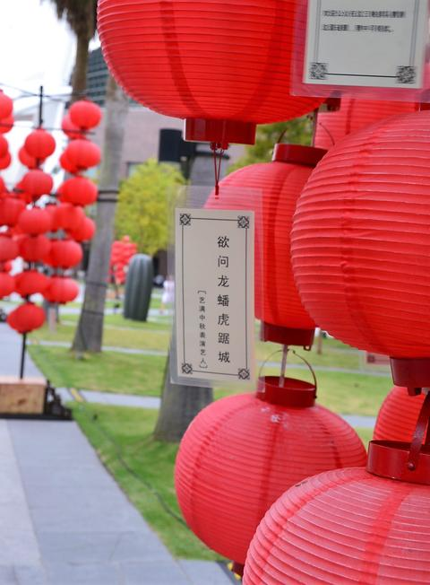 Shot of exotic Chinese red lanterns decorations フォト
